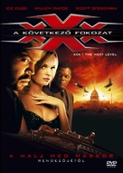 XXX 2 - Hungarian Movie Cover (xs thumbnail)