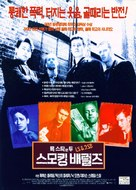 Lock Stock And Two Smoking Barrels - South Korean Movie Poster (xs thumbnail)