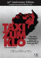 Taxi zum Klo - Canadian DVD cover (xs thumbnail)