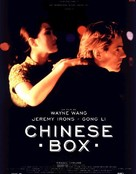 Chinese Box - French Movie Poster (xs thumbnail)