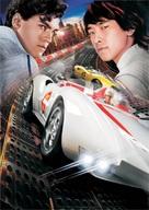Speed Racer - Key art (xs thumbnail)