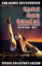 The Evil Dead - German DVD movie cover (xs thumbnail)