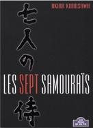 Shichinin no samurai - French Movie Cover (xs thumbnail)