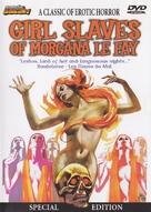 Morgane et ses nymphes - DVD cover (xs thumbnail)
