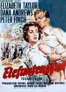 Elephant Walk - German Movie Poster (xs thumbnail)