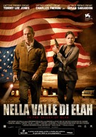 In the Valley of Elah - Italian Movie Poster (xs thumbnail)