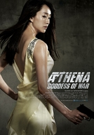 """Athena: Goddess of War"" - Movie Poster (xs thumbnail)"