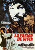 The Music Lovers - Spanish Movie Poster (xs thumbnail)
