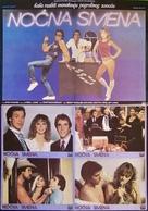 Night Shift - Yugoslav Movie Poster (xs thumbnail)