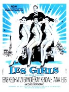 Les Girls - French Movie Poster (xs thumbnail)