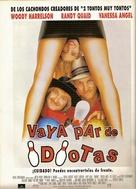 Kingpin - Spanish Movie Poster (xs thumbnail)