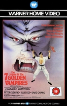 The Legend of the 7 Golden Vampires - British VHS movie cover (xs thumbnail)