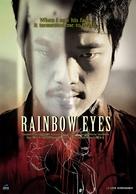 Ga-myeon - poster (xs thumbnail)