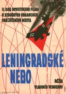 Baltiyskoe nebo - 1 seriya - Slovak Movie Poster (xs thumbnail)