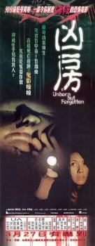 Hayanbang - Chinese poster (xs thumbnail)