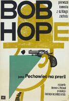 Alias Jesse James - Polish Movie Poster (xs thumbnail)