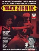 Wat zien ik - Dutch Movie Poster (xs thumbnail)