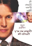 Finding Neverland - Israeli Movie Poster (xs thumbnail)