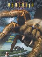 Arachnid - Czech DVD cover (xs thumbnail)