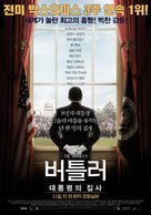 The Butler - South Korean Movie Poster (xs thumbnail)