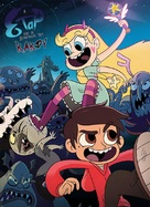 """""""Star vs. The Forces of Evil"""" - Greek Movie Poster (xs thumbnail)"""