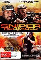 Sniper: Reloaded - Australian DVD cover (xs thumbnail)