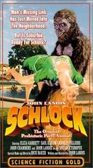 Schlock - Movie Poster (xs thumbnail)