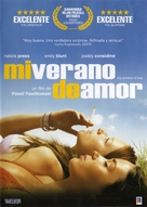 My Summer of Love - Argentinian Movie Cover (xs thumbnail)