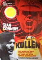 The Hill - Swedish Movie Poster (xs thumbnail)