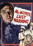 Mr. Moto's Last Warning - DVD cover (xs thumbnail)