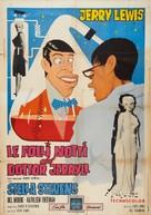 The Nutty Professor - Italian Movie Poster (xs thumbnail)