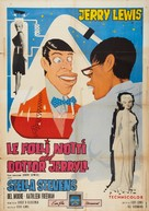 The Nutty Professor - Italian Movie Poster (xs thumbnail)