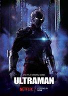"""Ultraman"" - Movie Poster (xs thumbnail)"