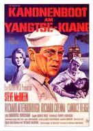 The Sand Pebbles - German Movie Poster (xs thumbnail)