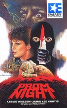 Prom Night - Spanish VHS cover (xs thumbnail)