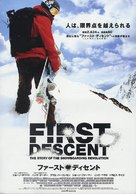 First Descent - Japanese Movie Poster (xs thumbnail)