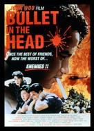 Die xue jie tou - Hong Kong Movie Poster (xs thumbnail)