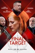 Ava - Norwegian Movie Cover (xs thumbnail)
