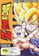 """Dragon Ball Z"" - New Zealand DVD movie cover (xs thumbnail)"