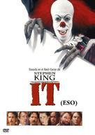 """It"" - Spanish DVD movie cover (xs thumbnail)"