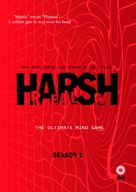 """""""Harsh Realm"""" - British DVD movie cover (xs thumbnail)"""
