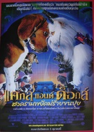 Cats & Dogs - Thai Movie Poster (xs thumbnail)