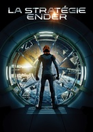 Ender's Game - French Movie Poster (xs thumbnail)