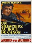 McQ - Belgian Movie Poster (xs thumbnail)