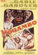 Mogambo - German Movie Poster (xs thumbnail)