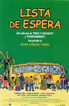 Lista de espera - Spanish Movie Poster (xs thumbnail)