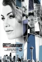 """Grey's Anatomy"" - Movie Poster (xs thumbnail)"