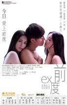 Chin do - Hong Kong Movie Poster (xs thumbnail)