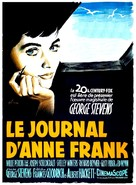 The Diary of Anne Frank - French Movie Poster (xs thumbnail)