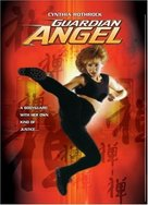 Guardian Angel - poster (xs thumbnail)